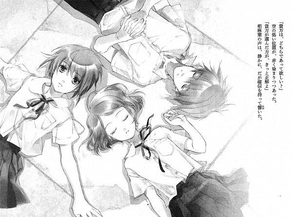 Tags: Anime, Shiina Yuu, Sakurada Reset, Asai Kei, Souma Sumire, Haruki Misora, Official Art, Scan, Novel Illustration