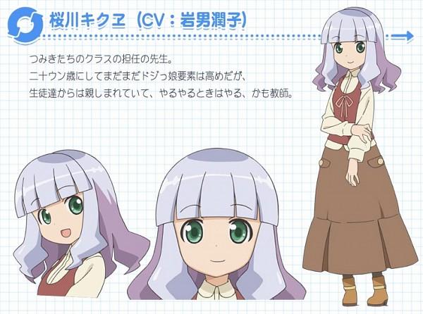 Sakuragawa Kikue - Acchi Kocchi