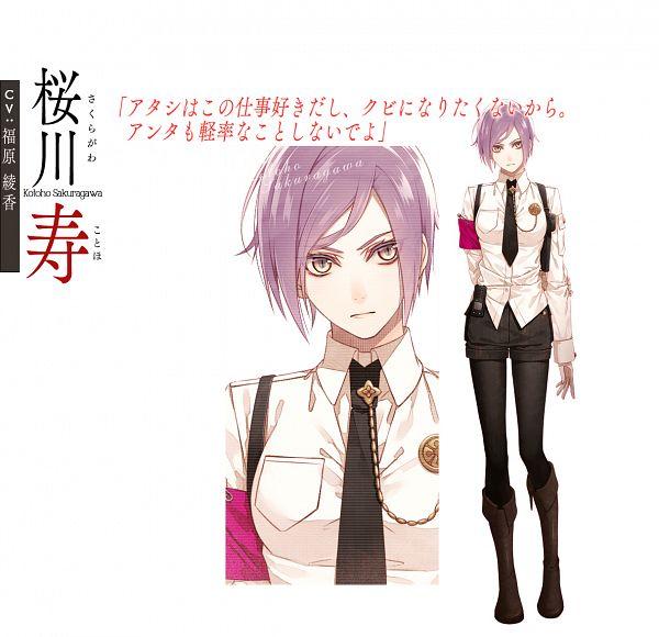 Tags: Anime, Hanamura Mai, Otomate, DESIGN FACTORY, Collar×Malice, Sakuragawa Kotoho, Official Art, PNG Conversion