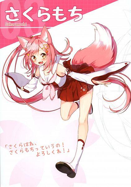 Tags: Anime, Sakuragi Ren, =PINK8, Comic Market 91, Comic Market, Scan