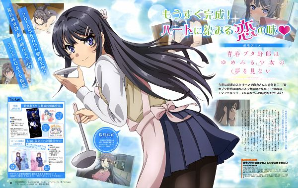 Tags: Anime, CloverWorks, Seishun Buta Yarou Series, Seishun Buta Yarou wa Yume Miru Shoujo no Yume wo Minai, Sakurajima Mai, Official Art, Magazine (Source), Scan