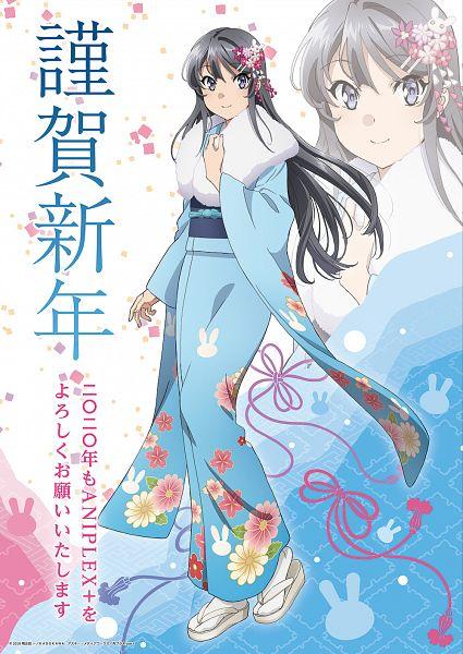 Tags: Anime, CloverWorks, Seishun Buta Yarou Series, Seishun Buta Yarou wa Bunny Girl Senpai no Yume wo Minai, Sakurajima Mai, Happy 2020, Official Art