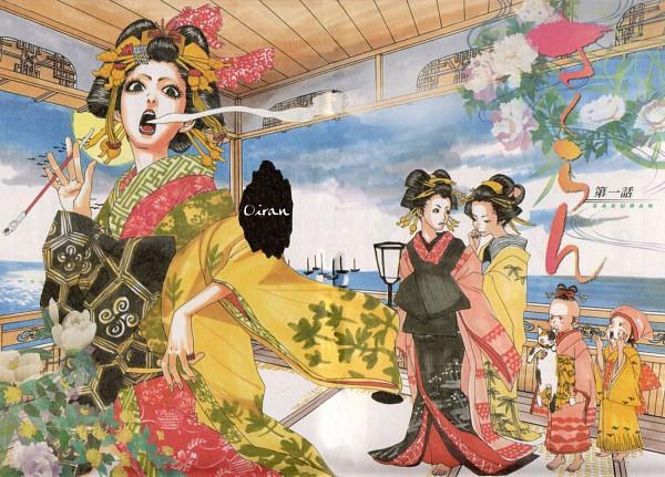 Tags: Anime, Moyoco Anno, Sakuran, Kiyoha (Sakuran), Kamuro, Geisha, Shinzou, Oiran, Scan, Official Art, Chapter Cover, Manga Page