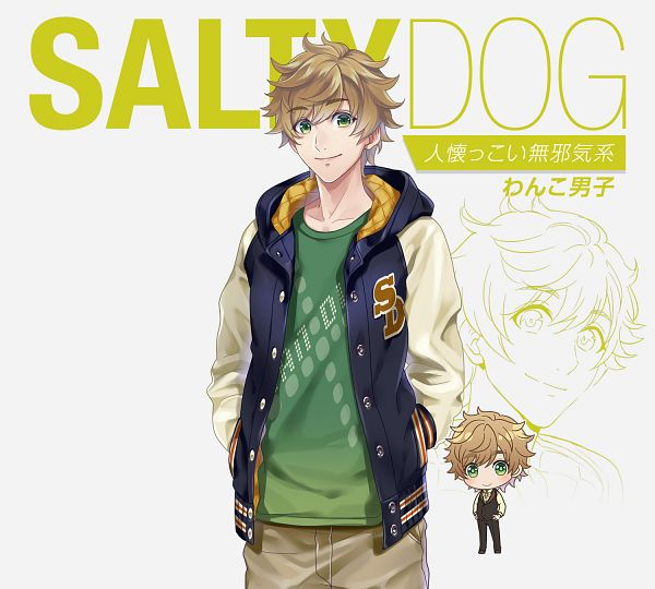 Tags: Anime, geechs, Cocktail Ouji, Salty Dog, PNG Conversion, Artist Request, Official Art, Cover Image