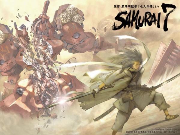 Tags: Anime, Samurai 7, Shimada Kanbe