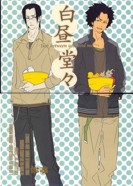 Tags: Anime, Kitamura Koume, Samurai Champloo, Jin (Samurai Champloo), Mugen (Samurai Champloo), Doujinshi Cover, Fanart, Mobile Wallpaper