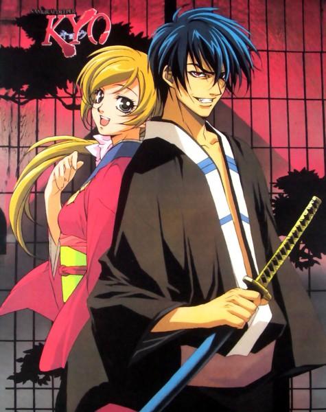Tags: Anime, Nakajima Atsuko, Samurai Deeper Kyo, Shiina Yuya, Demon Eyes Kyo