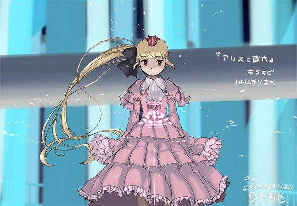 Tags: Anime, Alice to Zouroku, Sana (Alice to Zouroku), Twitter, Official Art