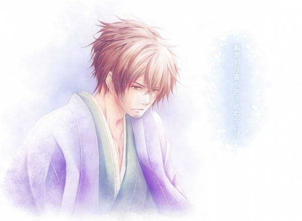 Sanada Yukimura (Brave 10) - Brave 10