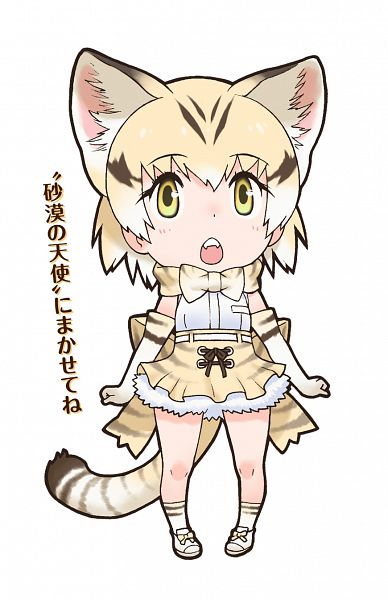 Sand Cat (Kemono Friends) - Kemono Friends