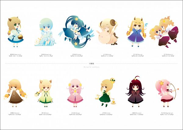 Tags: Anime, Sandikoto, Scorpio, Virgo, Zodiac (Personification), Libra, Pisces, Leo (Zodiac), Cancer, Capricorn (Zodiac), Aquarius, Gemini, Balance Scale