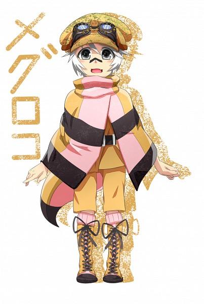 Sandile - Pokémon