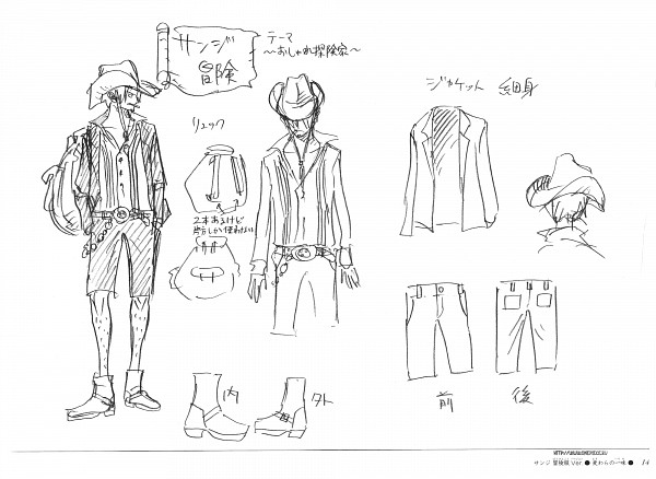 Tags: Anime, Oda Eiichirou, ONE PIECE, Strong World, Strong World - Eiichiro Oda Artbook, Sanji, Sketch, Official Art, Scan