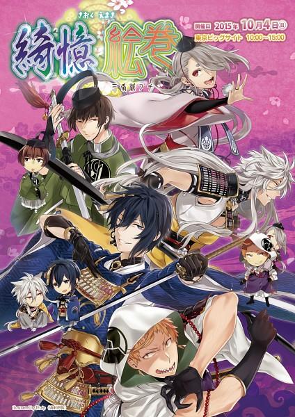 Tags: Anime, Kyou Zip, Touken Ranbu, Iwatooshi, Imanotsurugi, Ishikirimaru, Mikazuki Munechika, Kogitsunemaru, Sayagata, Bridal Gauntlets, Oodachi, Tachi, Naginata