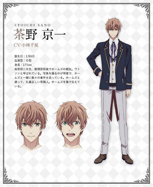 Tags: Anime, Satou Akiko, Silver Link, Butlers: Chitose Momotose Monogatari, Sano Kyouichi, Official Art, Character Sheet, Cover Image