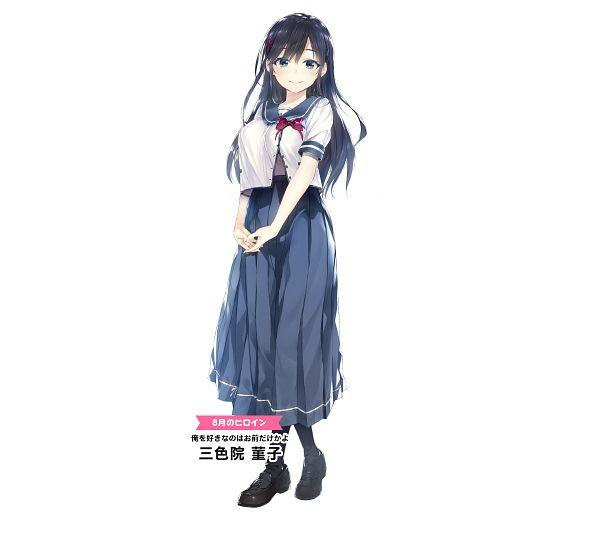 Tags: Anime, Buriki, Ore wo Suki nano wa Omae dake ka yo, Sanshokuin Sumireko, Official Art