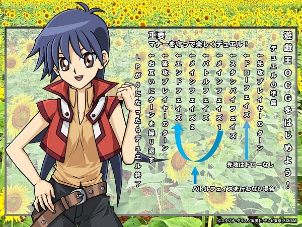 Tags: Anime, Yu-Gi-Oh! GX, Yu-Gi-Oh!, Saotome Rei, Twitter, Official Art, Yu-Gi-Oh! Official Card Game, Blair Flannigan