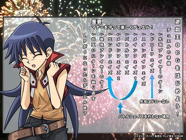 Tags: Anime, Yu-Gi-Oh! GX, Yu-Gi-Oh!, Saotome Rei, Official Art, Yu-Gi-Oh! Official Card Game, Twitter, Blair Flannigan