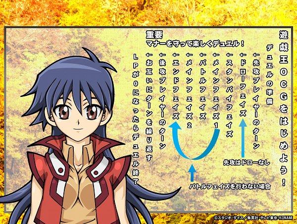 Tags: Anime, Yugioh Ocg Info, Yu-Gi-Oh! GX, Yu-Gi-Oh!, Saotome Rei, Twitter, Blair Flannigan