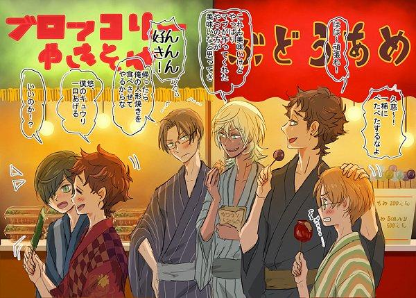 Tags: Anime, Sarazanmai, Niiboshi Reo, Jinnai Enta, Kuji Toi, Kuji Chikai, Yasaka Kazuki, Akutsu Mabu
