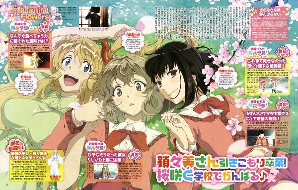 Tags: Anime, Anjiki Kei, Shaft (Studio), Sasami-san@Ganbaranai, Yagami Tama, Yagami Kagami, Tsukuyomi Sasami, Official Art, Magazine (Source), Scan
