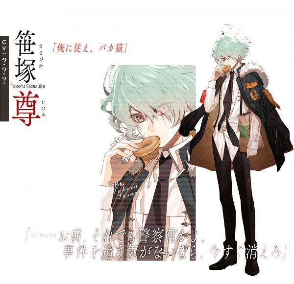 Tags: Anime, Hanamura Mai, Otomate, DESIGN FACTORY, Collar×Malice, Sasazuka Takeru, Cover Image, PNG Conversion, Official Art