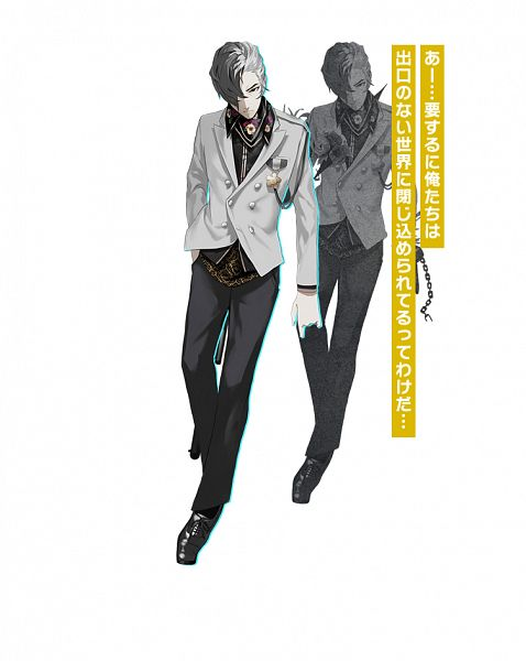 Tags: Anime, OGch, Historia (Studio), Caligula: Overdose, Caligula, Satake Shougo, Official Art
