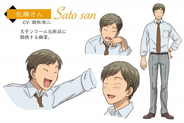 Tags: Anime, Shimazaki Tomomi, Shin-Ei Animation, Youkai Apato no Yuuga na Nichijou, Sato-san (Youkai Apato no Yuuga na Nichijou), Official Art, Cover Image, PNG Conversion