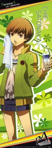 Tags: Anime, Abiko Eiji, Soejima Shigenori, Shin Megami Tensei: PERSONA 4, Satonaka Chie, Water Bottle, Official Art