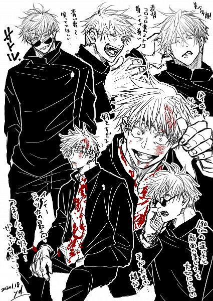 Tags: Anime, Pixiv Id 34317607, Jujutsu Kaisen, Satoru Gojou, Fanart, Fanart From Pixiv, Pixiv