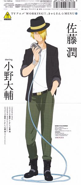 Tags: Anime, A-1 Pictures, Working!!, Satou Jun, CD (Source), Official Art