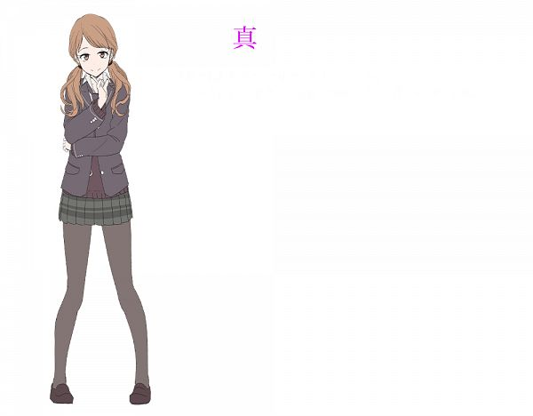 Satou Mayuko - Just Because!