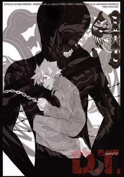 Tags: Anime, Katekyo Hitman REBORN!, Spanner, Sawada Tsunayoshi, Fanart, Doujinshi Cover
