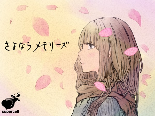 Tags: Anime, Supercell, Gazelle Nagi, Sayonara Memories, Wallpaper