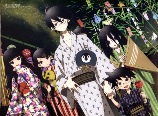Sayonara Zetsubou Sensei (Goodbye Mr. Despair) - Shaft (Studio)