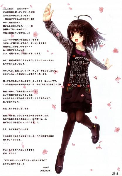 Tags: Anime, Sayori, NEKO WORKs 01, Sayori (Personification), Scan, Pixiv, Mobile Wallpaper, Comic Market 76