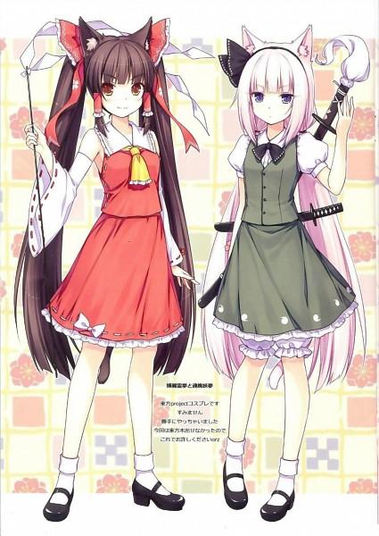 Tags: Anime, Sayori, NEKO PARADISE EX, Vanilla (Neko Para), Chocola (Neko Para), Hakurei Reimu (Cosplay), Touhou (Cosplay), Konpaku Youmu (Cosplay), Scan, Comic Market 81, Original, Mobile Wallpaper