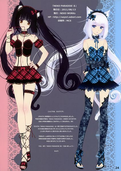Tags: Anime, Sayori, NEKO PARADISE II, Vanilla (Neko Para), Chocola (Neko Para), Mobile Wallpaper, Scan, Comic Market 80
