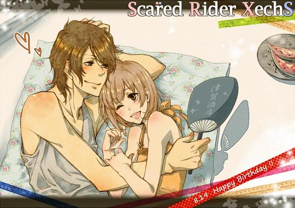 Tags: Anime, Scared Rider Xechs, Tsuga Yuuji, Asagi Akira