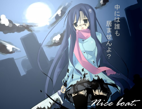 Tags: Anime, School Days, Katsura Kotonoha