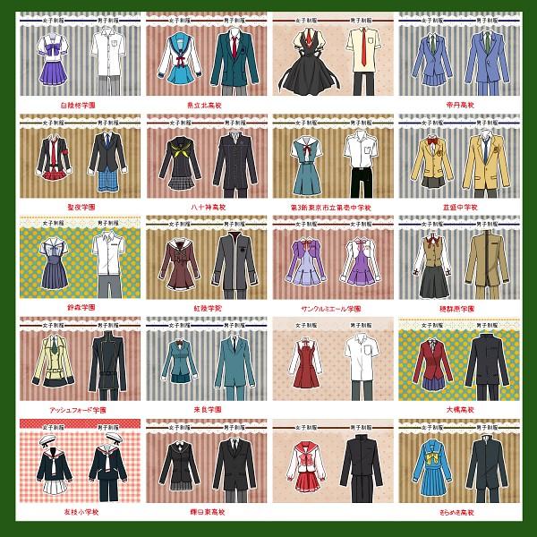 School Uniform - Uniform