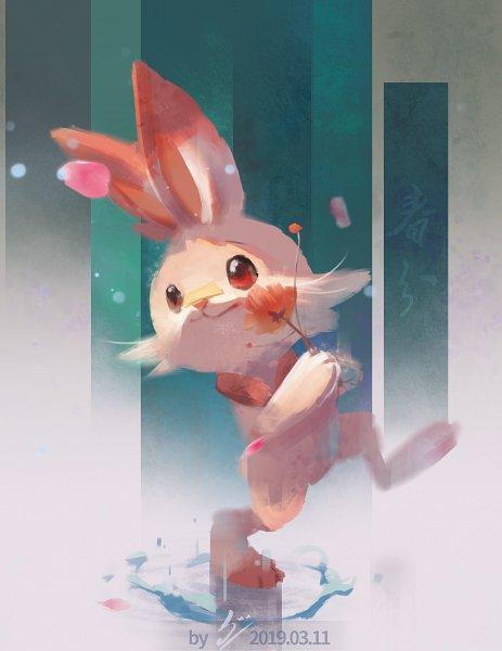 Tags: Anime, Pixiv Id 16818347, Pokémon Sword & Shield, Pokémon, Scorbunny, Pixiv, Fanart, Fanart From Pixiv