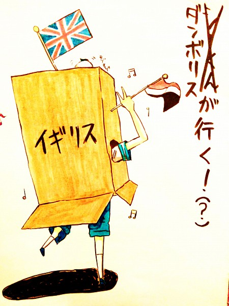 Tags: Anime, Pixiv Id 1119430, Axis Powers: Hetalia, Sealand, Watercolor, Fanart, Traditional Media, Pixiv