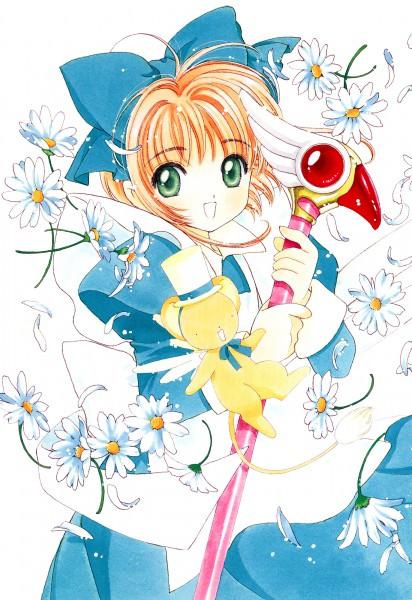 Sealing Wand - Cardcaptor Sakura