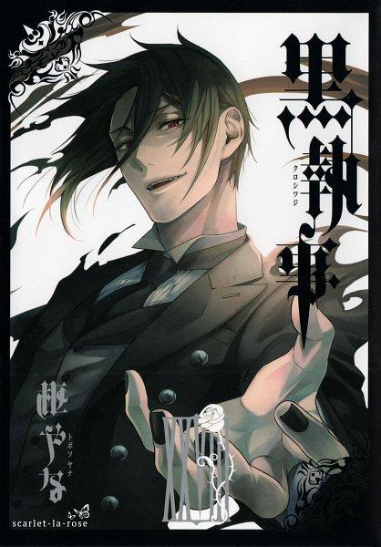 Tags: Anime, Toboso Yana, Kuroshitsuji, Sebastian Michaelis, Manga Cover, Tumblr, Scan, Official Art