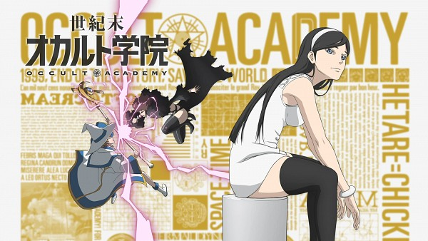 Tags: Anime, Seikimatsu Occult Gakuin, Kawashima Chihiro, Nakagawa Mikaze, Kumashiro Maya, Wallpaper, Official Art, HD Wallpaper, Occult Academy