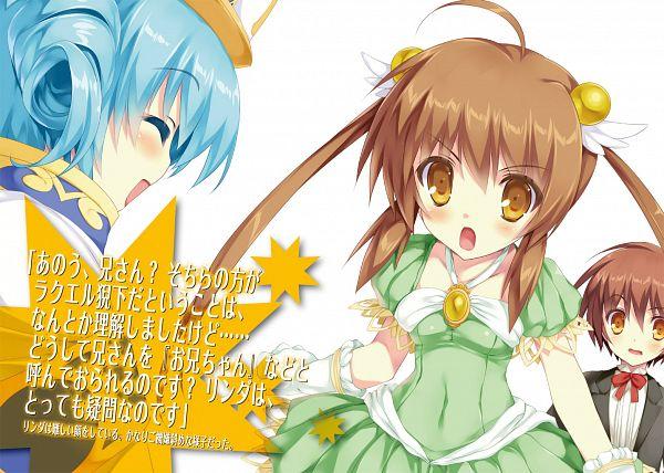 Tags: Anime, Shimesaba Kohada, Seikoku no Dragonar, Ash Blake, Official Art, Character Request, Novel Illustration, Scan