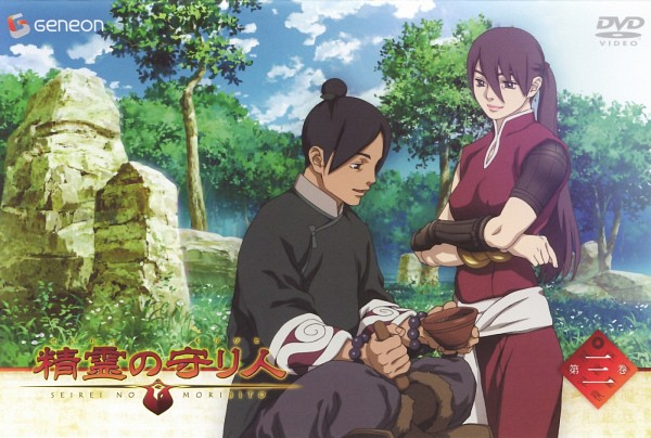 Tags: Anime, Seirei no Moribito, Tanda, Balsa, DVD (Source), Official Art, Scan