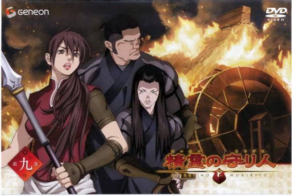 Tags: Anime, Seirei no Moribito, Zen (Seirei No Moribito), Balsa, Yun (Seirei No Moribito)