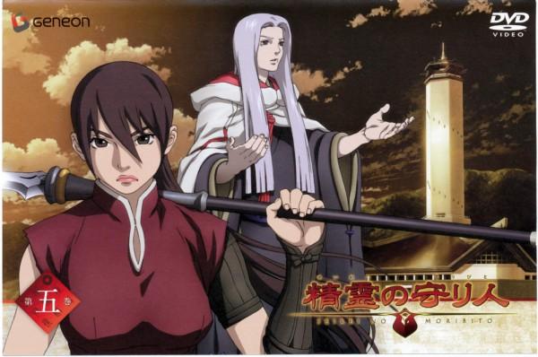 Tags: Anime, Seirei no Moribito, Shuga, Balsa